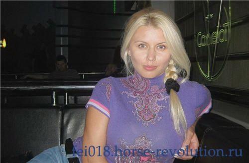 Индивидуалка самый дешевле 1000 рублей н.новгород