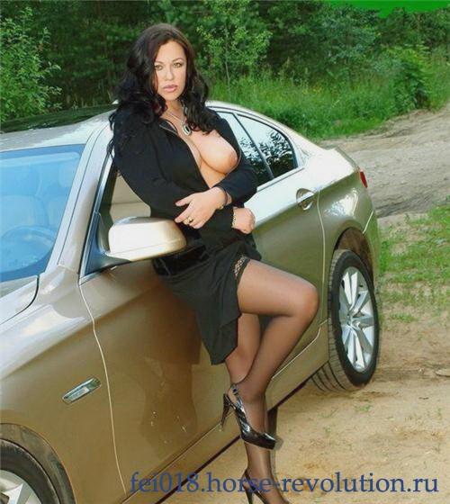 Г кимры вызвать проститутку