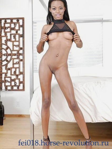 Exemplary виртуальный секс