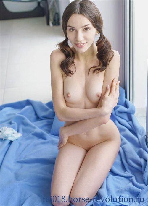 Эллария