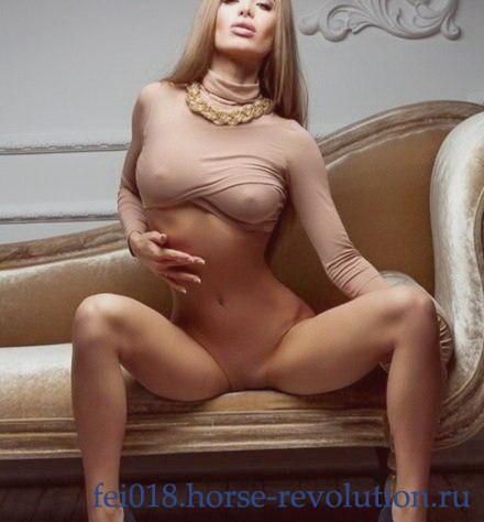 Досуг путана омск 1000 рублей