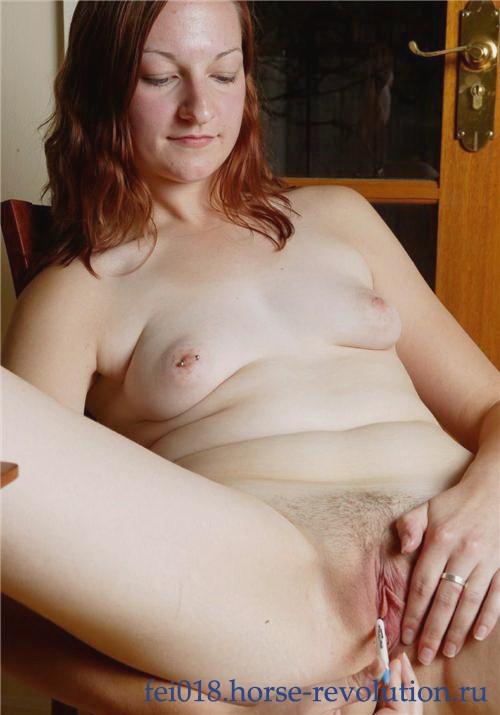 Жулия - фемдом
