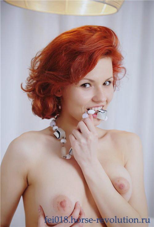 Смаро: Приститутка волхаф строй тантрический массаж
